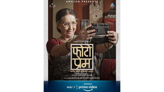 Movie Review | Photo Prem: Say cheese!!