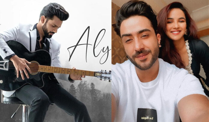 Rahul Vaidya shares the poster of his new song 'ALY' made for the people who are close to his heart Aly Goni and Jasmin Bhasin