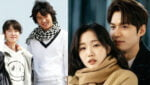 Which is your favourite Lee Min-ho K-Drama