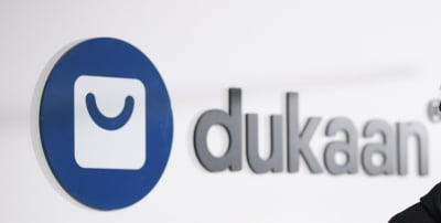 Dukaan joins hands with Dunzo, Shiprocket to integrate delivery