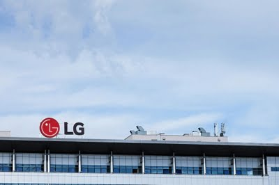 LG unveils AI equipped digital X-ray detector