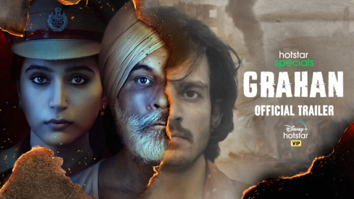 Web Series Review   Grahan: An emotional knockout