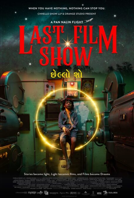 Pan Nalin's Gujarati Film 'Chhello Show' poster, film gets 2nd place at Tribeca Film Fest