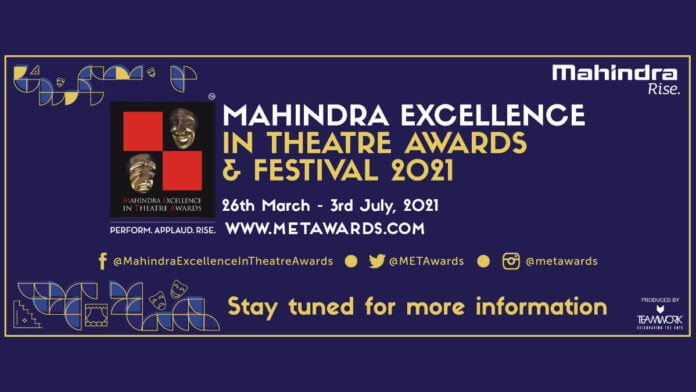 Mahindra Excellence in Theater Awards (META) 2021