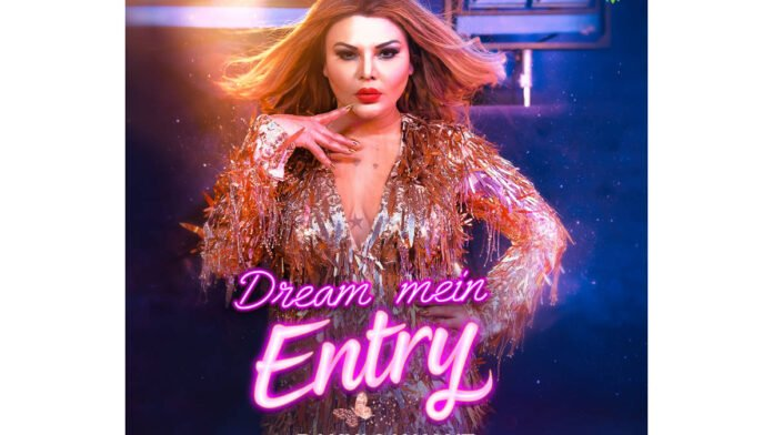 Rakhi Sawant shows her twerks & quirks in this dance number