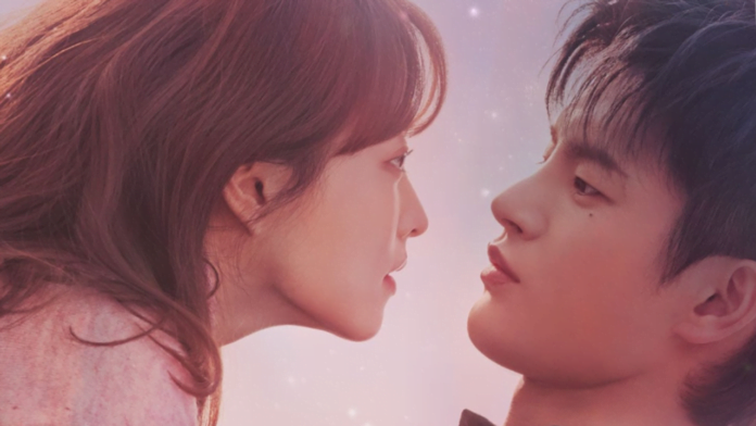TXT - Love Sight Song Lyrics from Doom At Your Service starring Park Bo-young and Seo In-guk