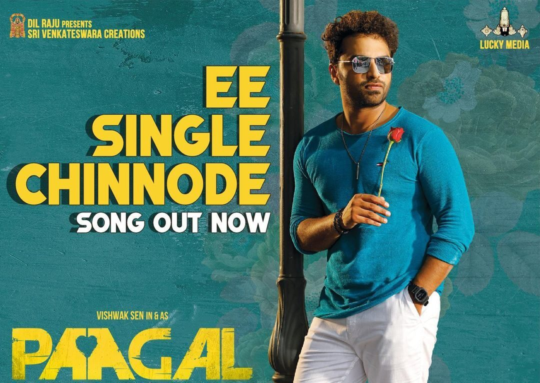 Vishwak Sen launches track 'Ee single chinnode' from next film 'Paagal'