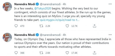 Tokyo 2020: PM wishes very best to Indian contingent