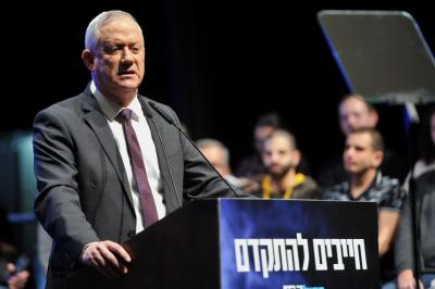Israeli Defence Ministry studying investigation into NSO Group