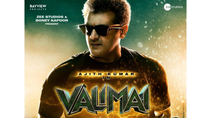 Ajith Kumar starrer Valimai's motion poster launched