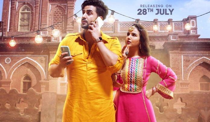 Aly Goni and Jasmin Bhasin are back with a new song poster '2 phone'