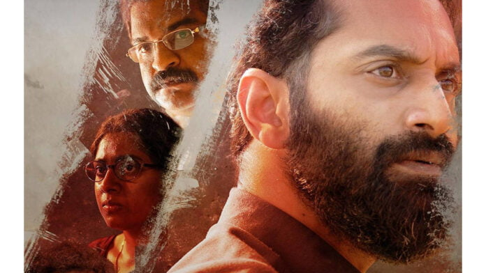 Fahadh Faasil: I rarely think about work at home