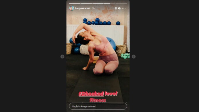 Kangana offers a glimpse of her 'Dhaakad level fitness'