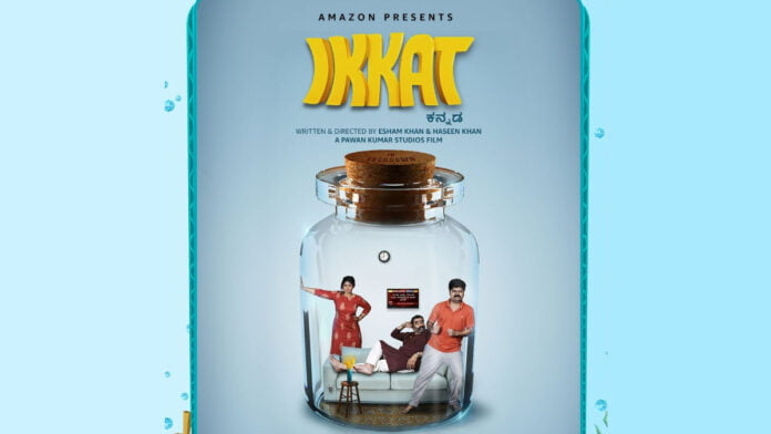 Kannada comedy 'Ikkat' trailer launched