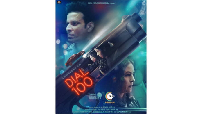 Manoj Bajpai starrer 'Dial 100' poster launched