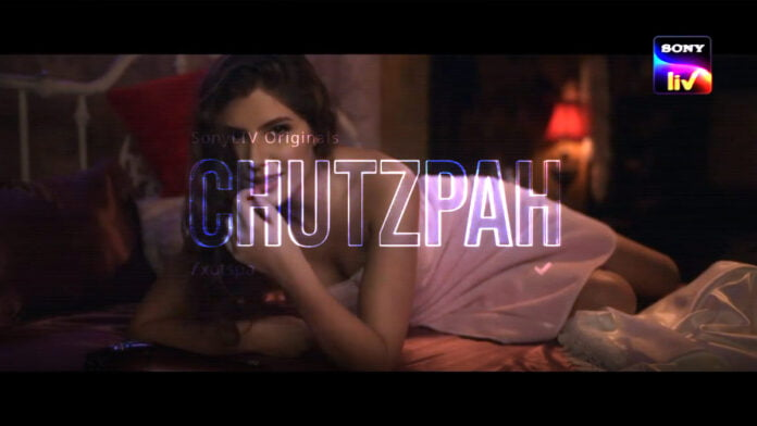Team 'Chutzpah' opens up on the web show