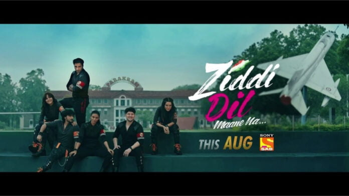 Gulfam Khan excited about being part of 'Ziddi Dil Maane Na'