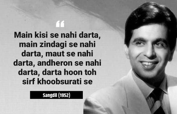 RIP Dilip Kumar: Memorable Dialogues of the legendary actor will remain in our hearts forever