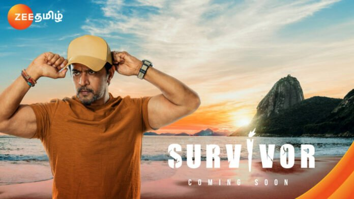 Action King Arjun to host reality show 'Survivor' on Zee Tamil
