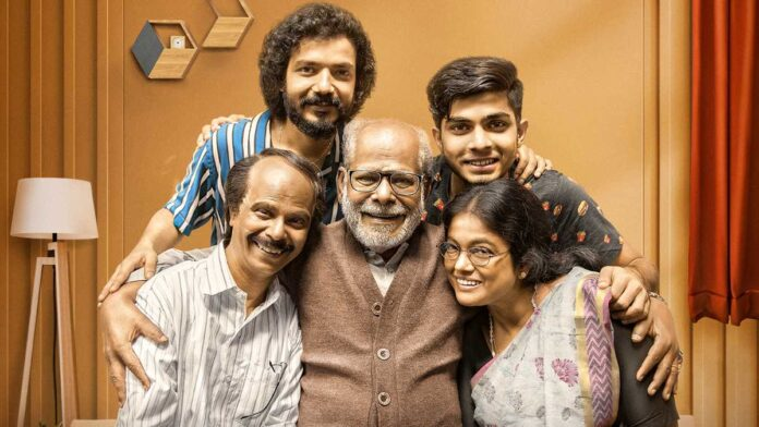 Movie Review   #Home: A beautiful family drama which leaves bittersweet impact