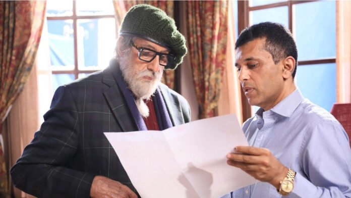 Amitabh Bachchan faced these challenges shooting for 'Chehre'