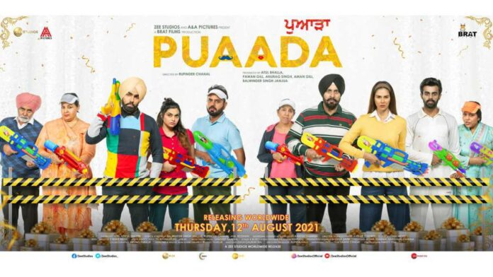 Makers of Ammy Virk starrer 'Puaada' excited with its overseas release