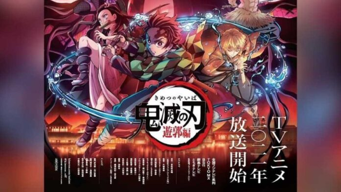 Movie Review | Demon Slayer: Stylised animation with magic, murder, monsters