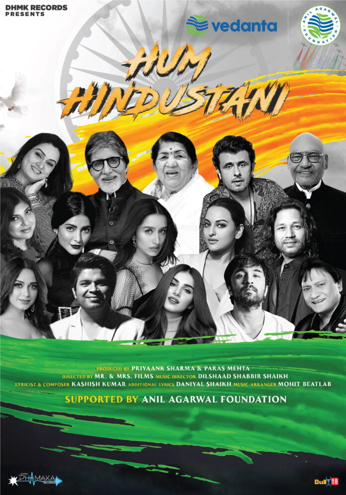 Amitabh Bachchan, Lata Mangeshkar, Shraddha Kapoor and other celebs come together for Hum Hindustani patriotic song
