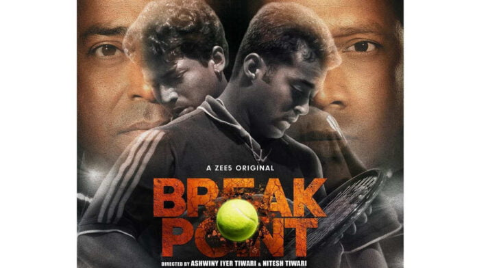 Leander Paes, Mahesh Bhupathi offer a peek into their lives, in 'Break Point'