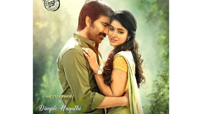 Ravi Teja wishes co-star Dimple Hayathi with new poster
