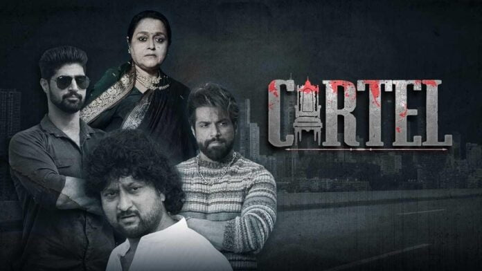 Rithvik Dhanjani starrer Cartel is out now and he is super excited and wants us to all watch