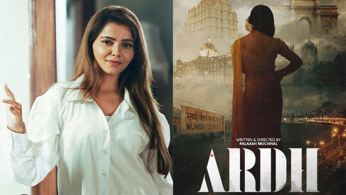 Rubina Dilaik shares the new poster of her upcoming Bollywood film Ardh