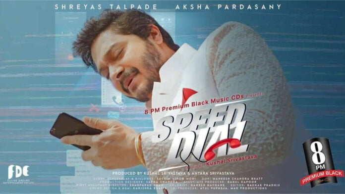 Shreyas Talpade's 'Speed Dial' is about opening up one's heart
