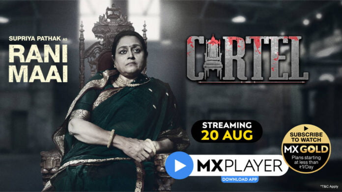 Cartel: Meet the Angre family!