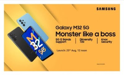 Galaxy M32 5G arriving for Rs 20K-Rs 25K in India
