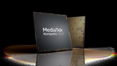 MediaTek to hire people for its India offices to scale up R&D