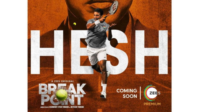 BREAK POINT: Poster featuring Mahesh Bhupathi out now