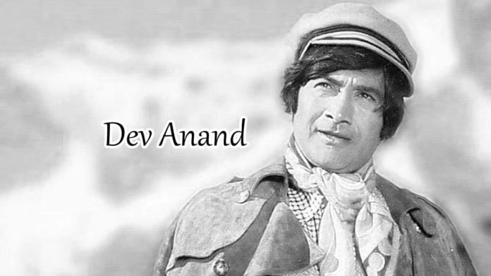 Dev Anand and World Tourism Day