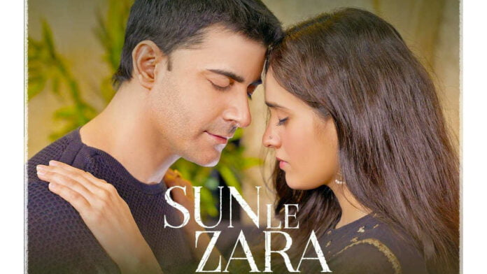 Gautam Rode's music video with wife titled 'Sun Le Zara'