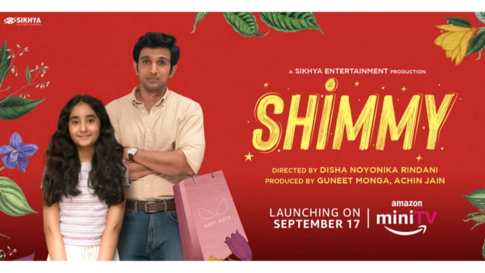 Pratik Gandhi: The story of 'Shimmy' touched me deeply