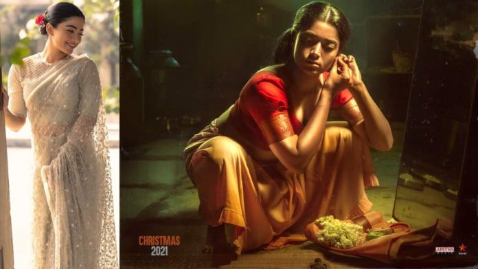Rashmika Mandanna's first look from 'Pushpa' unveiled