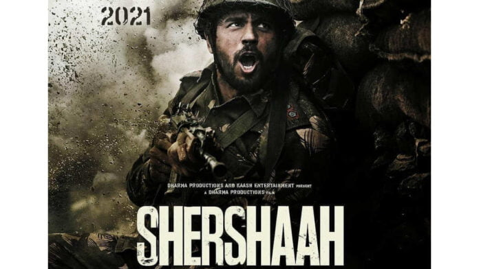 'Shershaah' passes with flying colours in Allu Arjun's review