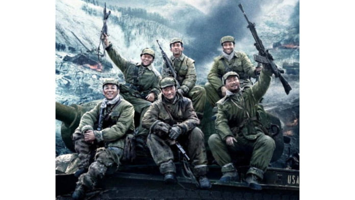 China's 'Battle at Lake Changjin' is world's 4th ranking film of 2021