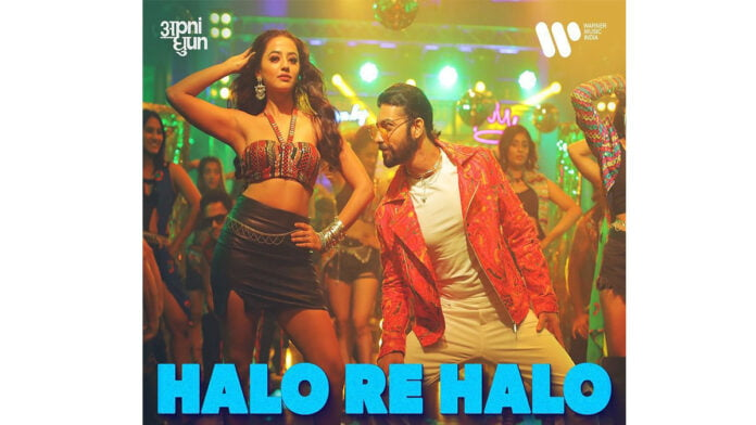Halo Re Halo poster Sharad Malhotra and Helly Shah look stylish in this new Garba song