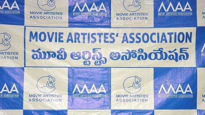 Perni Nani: We have nothing to do with Movie Artists Association (MAA) elections