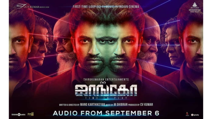 Tamil time-loop sci-fi movie 'Jango' trailer out