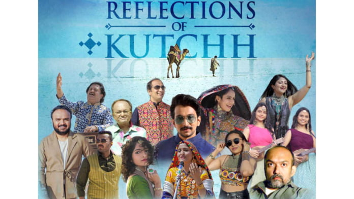 Pratik Gandhi & Parthiv Gohil come together for the 'Reflections of Kutchh'